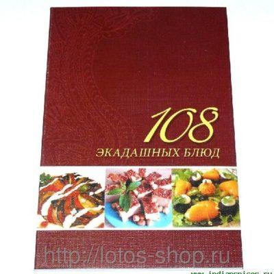 Ресторан в москве с фото блюд
